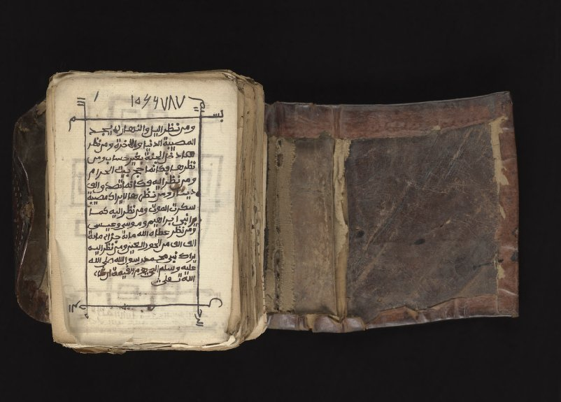 "medicalschool:  Ancient Arab Medicine Goes Online Arabic medicine was once the most advanced in the world, and now digital facsimiles of some of its most important texts have been made freely available online. The unique online resource, based on the Wellcome Library's Arabic manuscript collection, includes well-known medical texts by famous practitioners (such as Avicenna, Ibn al-Quff, and Ibn an-Nafis), lesser-known works by anonymous physicians and rare or unique copies, such as Averroes' commentaries on Avicenna's medical poetry… Simon Chaplin, Head of the Wellcome Library, expressed his enthusiasm for the project: ""Providing global access to our collections is at the heart of our mission to foster collaborative research, and we are delighted to see these particular treasures become freely accessible online. We are grateful to the Library of Alexandria and Kings College London, whose partnership in this project has enabled us to extend the availability of these rare materials to the countries of their origin."" (Read more of the Wired Magazine Article)"