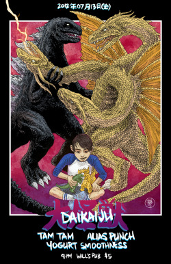 English version of the newest Daikaiju poster.Click-through image for process.