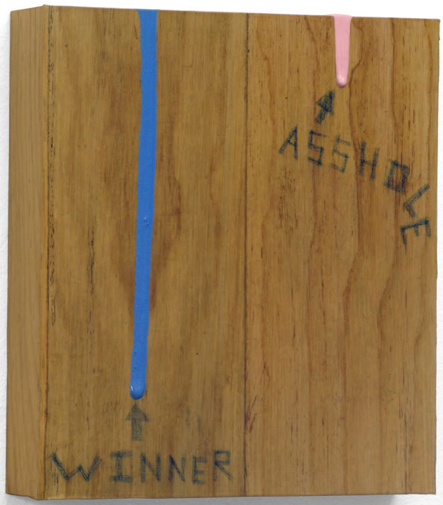 "John Avelluto, ""Winner"" (2009), acrylic on masonite, 6 1/4 x 7 1/2 inches (image courtesy the artist) (via Single Point Perspective: A New Series)"