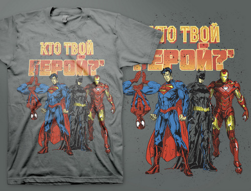Superhero T-Shirt by todd_fooshee on Flickr.