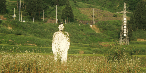 The human re-entering nature - Thomas Eller - Echigo-Tsumari Art Triennale