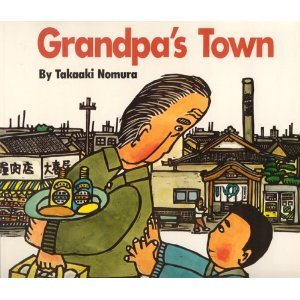 Grandpa's Town by Takaaki Nomura, translated by Amanda Mayer Stinchecum (Kane Miller, 1991). One of my own kids favorites. Yuuta is visiting his grandpa with his mom. His grandmother has passed away recently leaving his grandpa all by himself. Yuuta and his mom worry about him living alone and try to convince him to leave. On a short trip to the local sento where he meets all of grandpa's friends,Yuuta is finally convinced that his grandpa will be fine living by himself.  The illustrations of the sento and the town are like you are there, walking past the green grocer and easing yourself into the hot water. An inter-generational slice of small town life in Japan.  (Image Source)