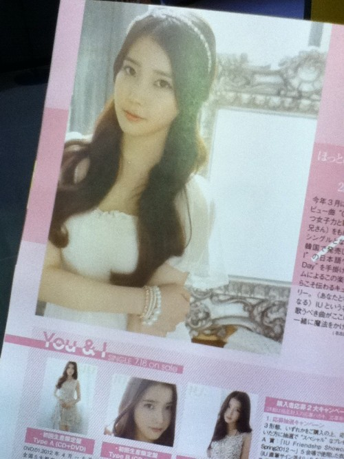 120709 K-pop Lovers Pamphlet (cr: manamiuiu)
