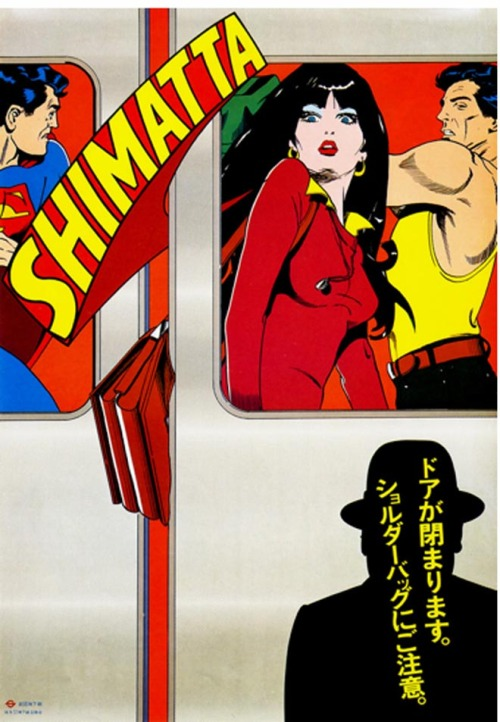 Shimatta, Japan, March 1977  This poster warns passengers against getting their shoulder bags caught in the train doors. Part of a vintage Tokyo subway manner posters series.