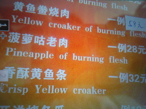 Pineapple of burning… what?!