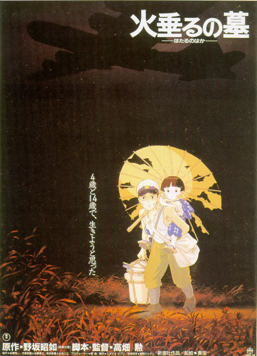 Film #162 - Hotaru no haka (Grave of the Fireflies)Rating - 5/5