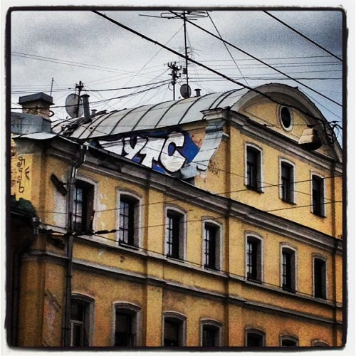 Rooftop piece on Pokrovka #moscow #graffiti (Taken with Instagram)