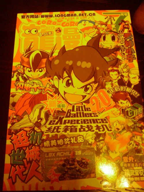 i bought a chinese corocoro today