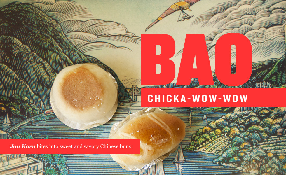 Bao Chicka-Wow-Wow