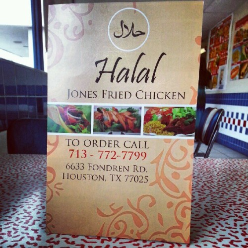 Chicken and Rice #chickenandrice #NYC #halal #food #grub #lunch  (Taken with Instagram at Jones Fried Chicken)