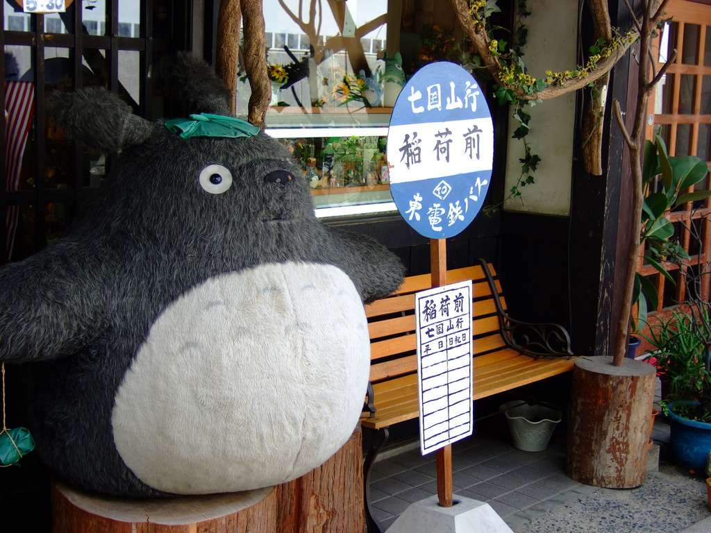 TOTORO (by Ginger085) on Flickr.
