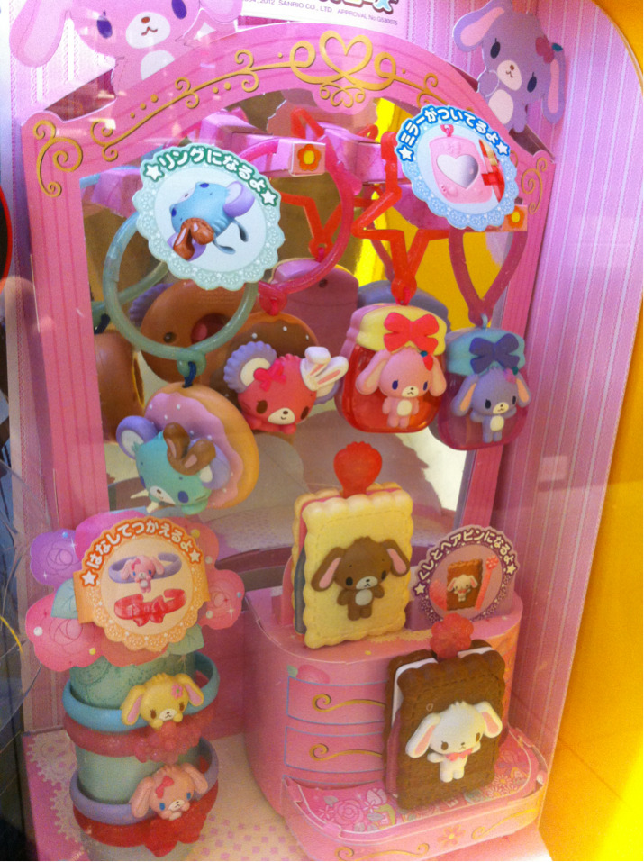 "Cute Sugarbunnies toys at McDonald's Harajuku - free with a ""Happy Set""."