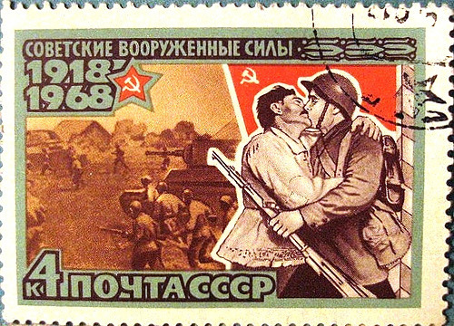 Art - Stamp Art - Russia - Peasant kissing soldier - 1918-1968 by Vintageprintable1 on Flickr.
