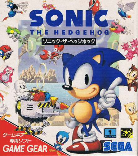 Superior Japanese Box Art for Sonic The Hedgehog (Game Gear). Seriously, I've yet to see Japanese Game Gear box art that I didn't like.