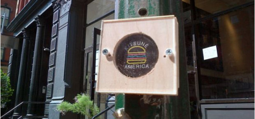 Interesting!!!! springwise:  In New York City, sidewalk listening stations offer album preview We've already seen a number of innovative marketing techniques employed to promote musicians, most recently Belgium band Absynthe Minded's campaign that only let fans watch their video when the song was receiving radio airplay. The most recent innovation we've spotted comes from French fashion and record label Kitsuné who teamed up with creative media agency CNNCTD+ in the US to promote an album using the latter's Sound Graffiti method, which enables passersby to listen to music at sidewalk-located stations. READ MORE…