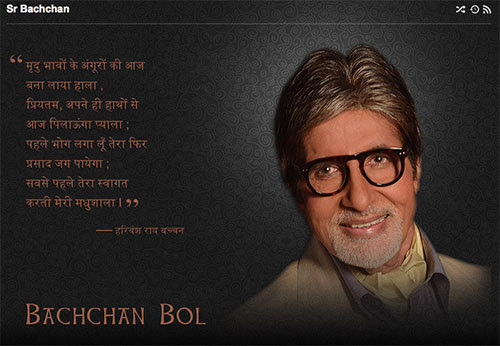 new:  AMITABH BACHCHAN NOW ON TUMBLR! Legendary star of Indian cinema, Amitabh Bachchan is one of the most prolific and recognizable actors worldwide. And now he's right here on your dashboard. Go give him a warm welcome and a hearty follow-click.