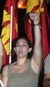 Communist Youth of Greece (KNE)