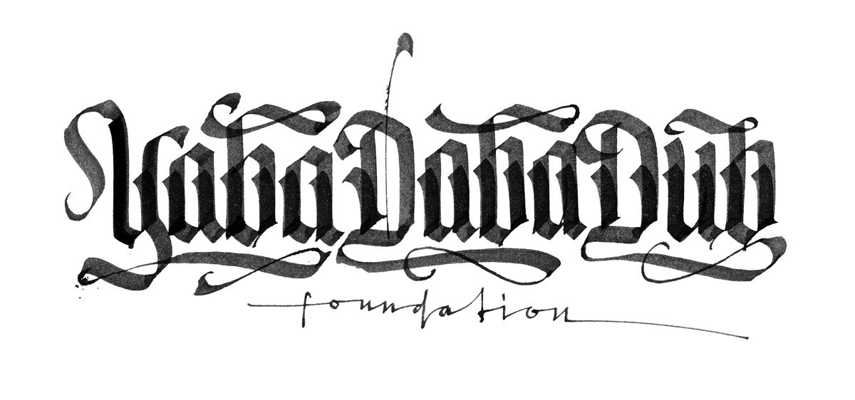 calligraphi.ca - www.YabaDabaDub.com is going to rise and shine soon  - Pentel Parallel pen on printer paper - kossyo
