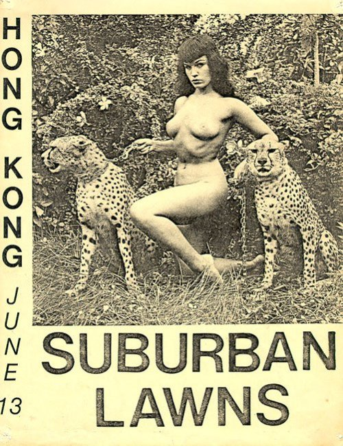 postpunkflyers:  Suburban Lawns @ Hong Kong Cafe 1979