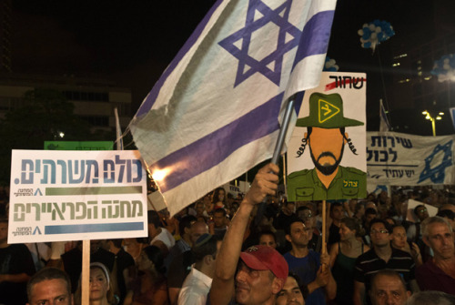 Israelis recently marched in Tel Aviv calling upon the government to pass a fair draft law that would include all sectors of society including the Arab and Haredim minorities.