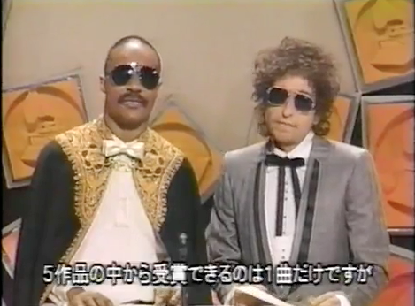 sixtiesc4t:  bob dylan and stevie wonder. grammy awards 1984
