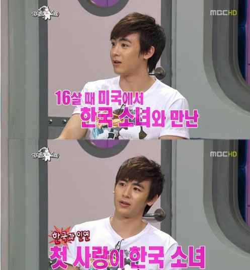 2PM Nichkhun′s First Girlfriend was Korean American