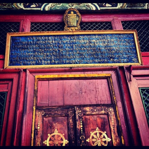 Entrance, Ganden monastery, Ulaanbaatar  (Taken with Instagram)