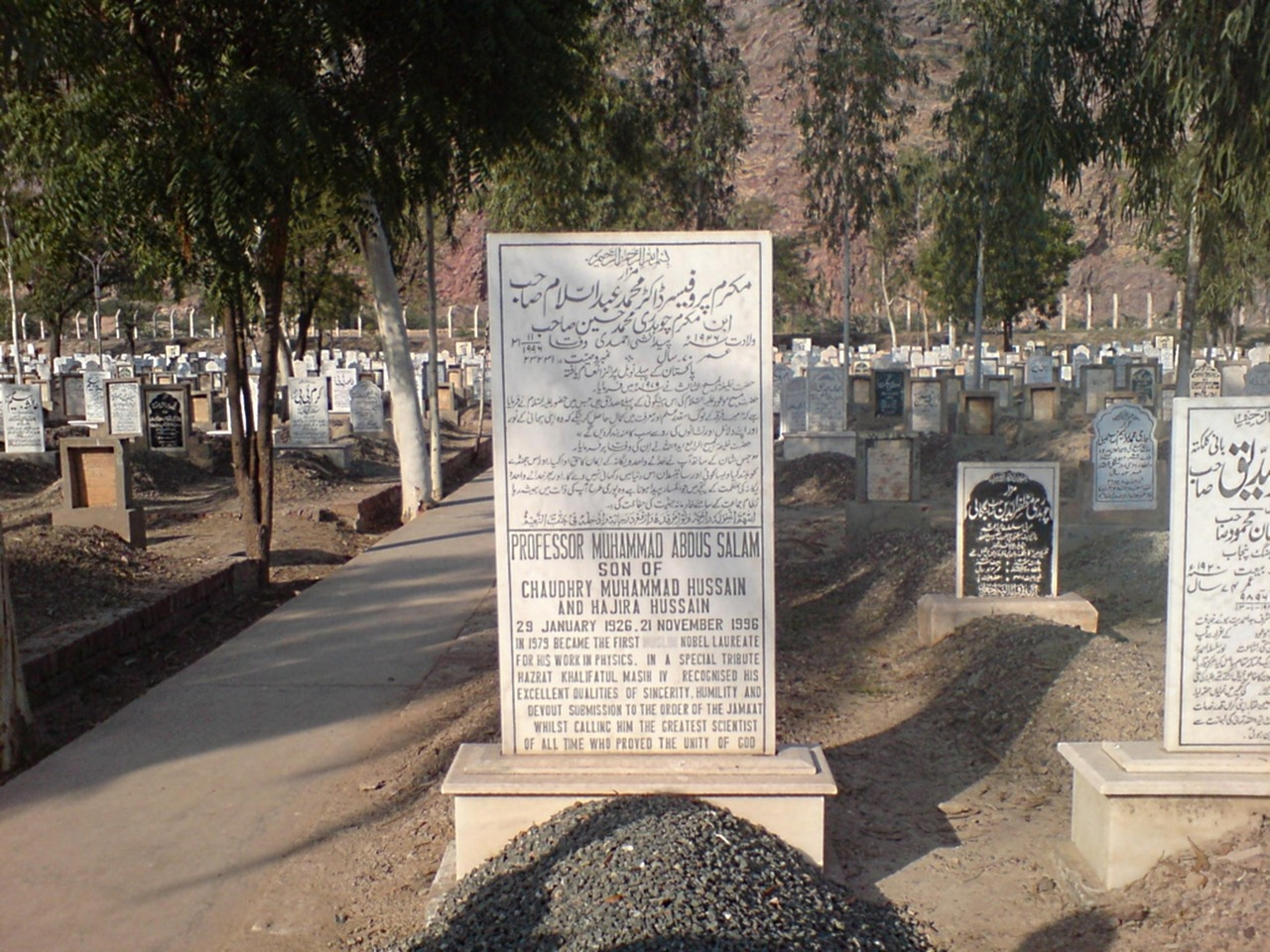 "The grave of Abdus Salam (Nobel Prize winner in Physics), Pakistan ""In 1979 he became the first (———) Nobel Laureate…"" Censorship can cause hilarious results…"