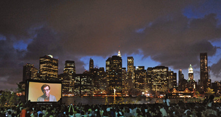 peterwknox:  (via Syfy Movies With A View :: Events :: Brooklyn Bridge Park) To Kill a Mockingbird, tonight.  Happy anniversary (to the book)! On July 11, 1960, Harper Lee's novel was published.