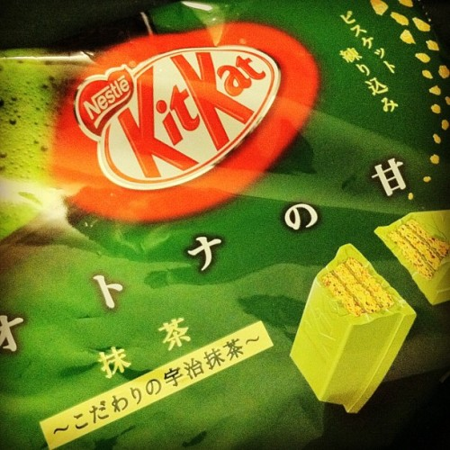 The best Kit Kats ever!!! #matcha #kitkat #candy #greentea (Taken with Instagram)