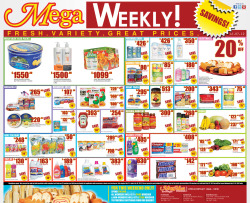 MegaWeekly ad number 2. Published today 12 of July.
