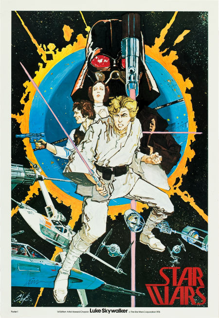 "Star Wars (20th Century Fox, 1976). Howard Chaykin Promotional Poster (20"" X 29""). Printed in the summer of 1976 to be sold at the Comic Con in San Diego and the WorldCon in Kansas City, with artwork by the Marvel Comics artist Howard Chaykin, this was the first of what was to be a series to be used to promote the upcoming release of George Lucas' science fiction epic. Chaykin produced the artwork working from a handful of stills and paintings by concept artist Ralph McQuarrie, who designed the early Star Wars logo seen on the poster. There were about a thousand of the posters printed and of that number assuredly few have survived to this day. Rare and with dazzling artwork, this is one of the most desirable of the early Star Wars collectibles."