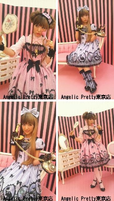 "New AP Print! ""Cinema Doll"" ♥ It looks adorable! *__* reminds me of Fantasic Dolly….♥"