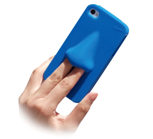 An iPhone case with nostrils? But why? Just why? What do you think? —Judith Pena, Assistant to the Editor-in-Chief