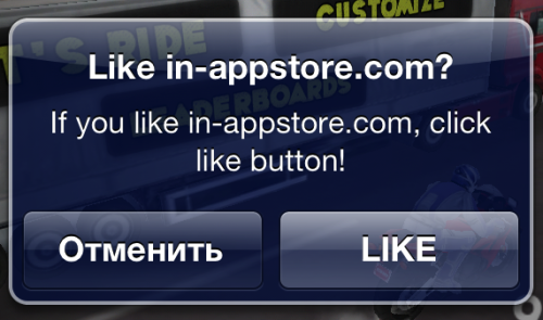 "(via Apple's ""in-app purchase"" service for iOS bypassed by Russian hacker 