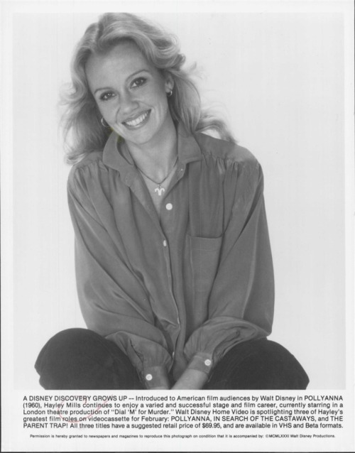 Hayley Mills 1984 Press Photo