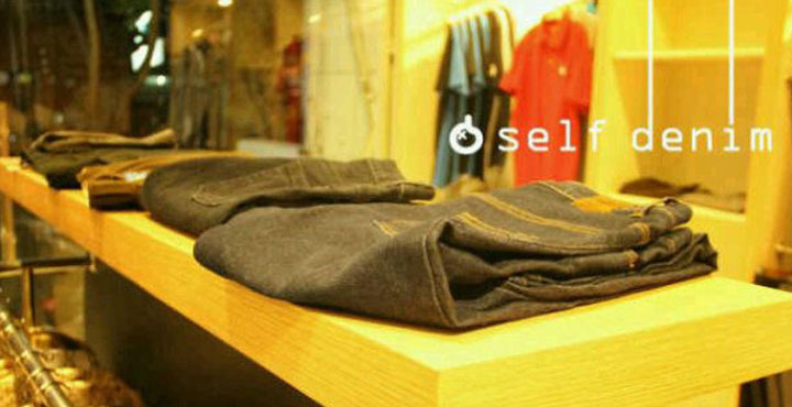 self | denim| @ IDR 360k GRAB FAST on www.selfbali.com / our store (Jl. Tukad Pakerisan 69, DPS - Bali)