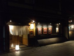 Shot of Gion district (Geisha street) in Kyoto, Japan =)