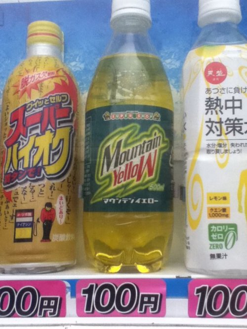 Mountain Yellow Aw, I wanted Mello Dew.