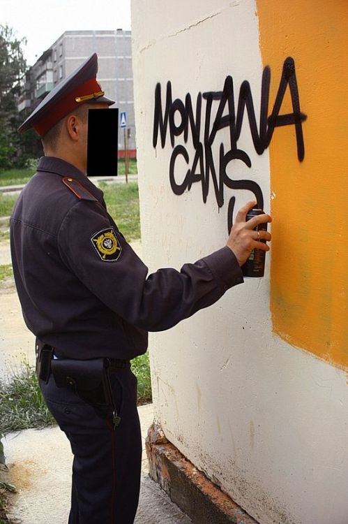 FUCK THE POLICE! Bless Montana spray paint.
