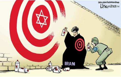 everetttucker:  Psychological Warfare: Why Israel Won't Bomb Iran http://mys.tc/2af