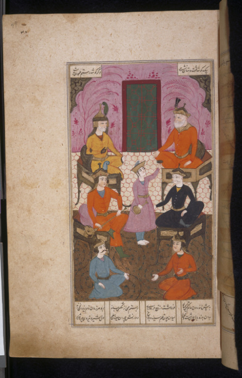 """Sam Meets Rostam"" 16 Century Persian Miniature depicting the story of Rostam from Shahnameh"