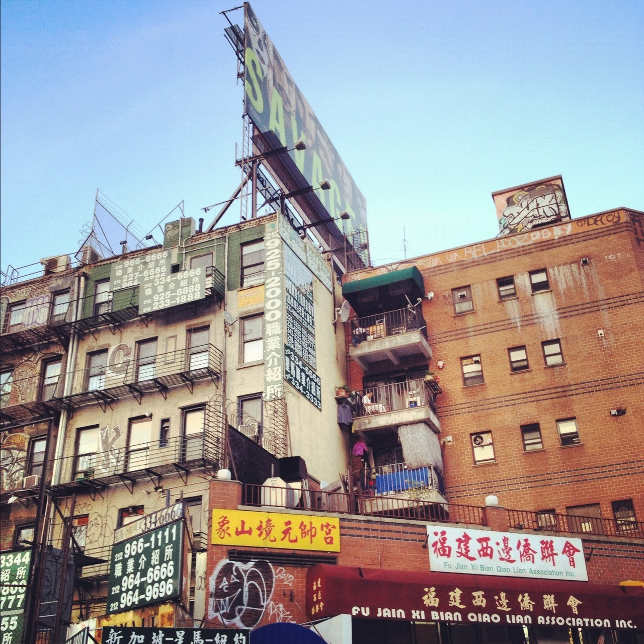 Tenement Life / Forsyth & Division St, Chinatown / New York, NY / 06.20.12 / 4:43PM