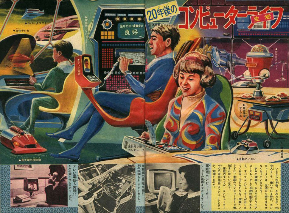 "iheartchaos:  Vision of the future from Japan 1969 This is 1969's view of 1989! It's from Shonen Sunday Magazine, a weekly comic compilation. Beautiful, groovy art. Hey, at least they got the ""Roomba"" right (even if they were off by a few decades!) Via"