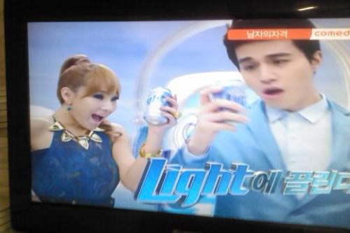[CAP] 120716 CL with Lee Dong Wook for Cass Lite Beer CF Credits: mk/DC2NE1 via http://lp2NE1.com