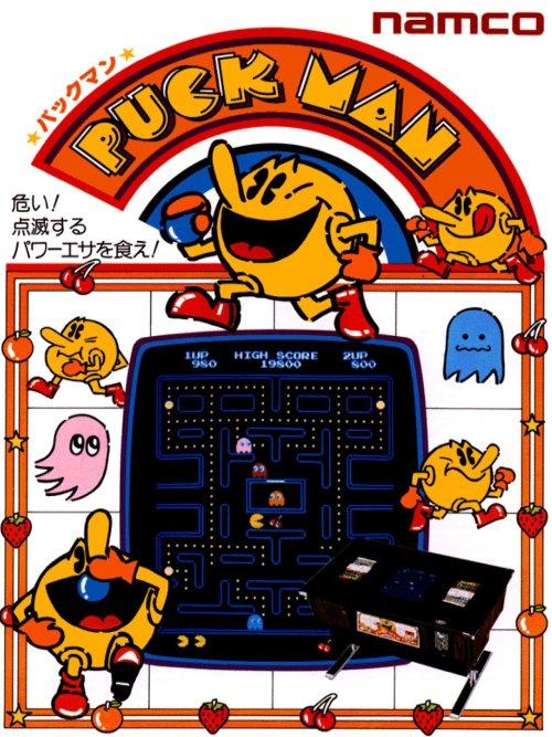 Japanese Video Game Flyer: Puck Man. 1980