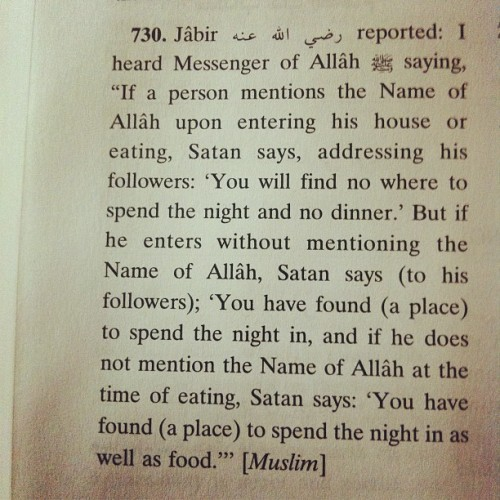 —asma—:  #Hadith  (Taken with Instagram)