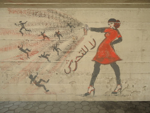 "streetartcairo:  ""No to harassment"" Found in Zamalek, Cairo"