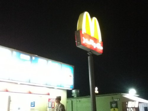 Halal fast food, son. McDonalds in Ali Al Saleem, Kuwait.