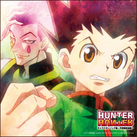 hellyeahhisoka:  Announced New Hunter x Hunter Character Song from Heavens Arena Arc Released August 22 Temporal Tracklist ゴン=フリークス(CV:潘めぐみ)×ヒソカ(CV:浪川大輔) ズシ(CV:寺崎裕香) departure!キルア=ゾルディック(CV:伊瀬茉莉也)ver. 闘技場 BGM REMIX ED「HUNTING FOR YOUR DREAM」GALNERYUS(TVサイズ)
